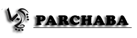 مرجع تخصصی خرید کارتریج لیزری