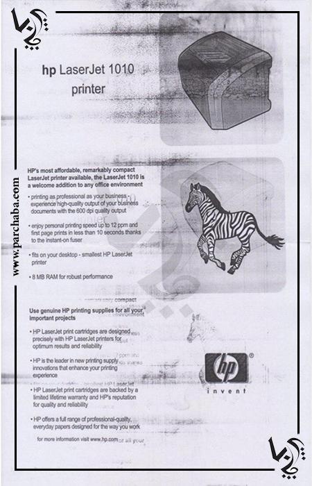 ایراد کارتریج لیزری/سایه انداختن وتکرار در چاپ کاغذ/مشکل فوم رول