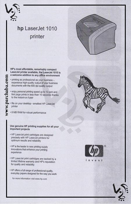 ایراد کارتریج لیزری/کاغذ کثیف چاپ میشود بصورت عمودی از بالا به پایین به تصویر بالا نگاه کنید درکاغذ چاپ شده رگه هایی در کنار کاغذ از بالا به پایین روی متن قرار دارد ،هنگامی که مخزن ضایعات کارتریج از پودر پر میشود معمولا پودرها بصورت سرریز روی درام قرارمیگیرند و بصورت رگه هایی یا در کنار کاغذ و یا در وسط کاغذ از بالا به پایین روی متن قرارمیگیرد.در این حالت اگر روی درام کارتریج را نگاه نمایید آثار پودر را روی درام مشاهده نمایید. این ایراد معمولا در کارتریج هایی که مخزن ضایعات کوچکتر دارند بیشتر مشاهده میشود.