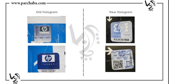 نمونه-هولوگرام-جدید-کارتریج