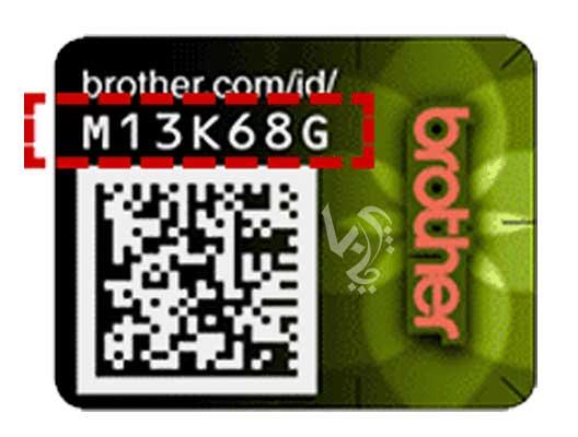تشخیص کارتریج اصلی برادر با شماره شناسه