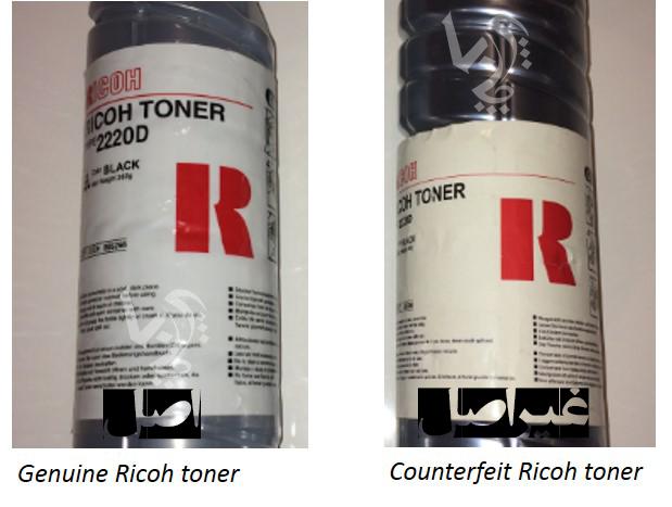 شناسایی کارتریج اصلی و اورجینال ricoh