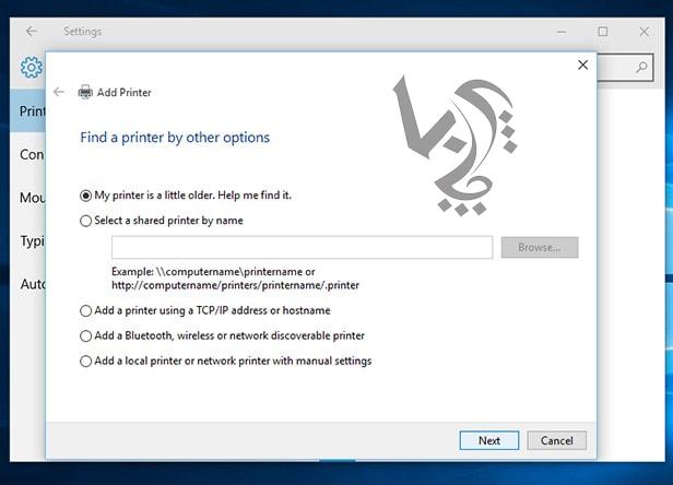 مشکل-نصب-پرینتر-در-ویندوز-10-و-نحوه-رفع-آن4